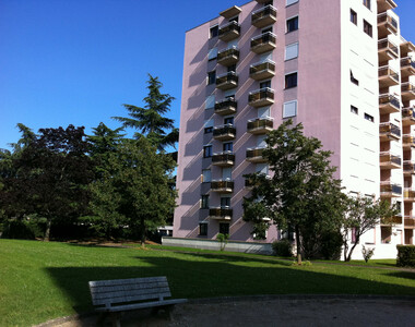 Location Appartement 2 pièces 30m² Saint-Priest (69800) - photo