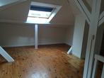 Location Appartement 3 pièces 84m² Mulhouse (68100) - Photo 8
