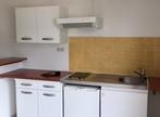 Vente Appartement 2 pièces 39m² Sainte-Clotilde (97490) - Photo 10