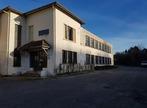 Vente Immeuble Marcilloles (38260) - Photo 7