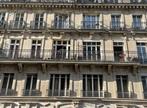 Vente Appartement 2 pièces 40m² Paris 16 (75016) - Photo 1
