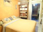 Vente Maison 3 pièces 72m² Montélimar (26200) - Photo 5