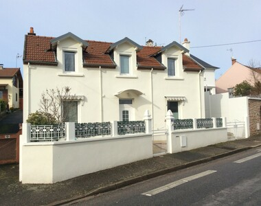 Vente Maison 6 pièces 160m² Bellerive-sur-Allier (03700) - photo