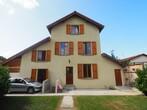 Vente Maison 128m² Vinay (38470) - Photo 1