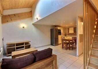 Vente Appartement 3 pièces 35m² Sainte-Foy-Tarentaise (73640) - photo