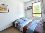 Vente Appartement 4 pièces 84m² Gex (01170) - Photo 12
