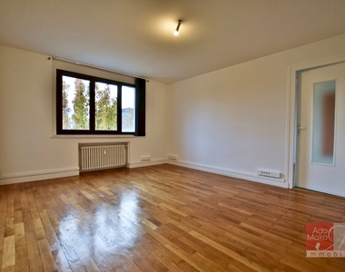 Vente Appartement 2 pièces 53m² Annemasse (74100) - photo