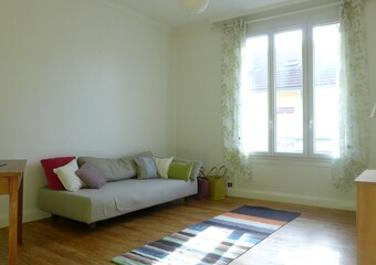 Vente Appartement 2 pièces 62m² Grenoble (38000) - Photo 1