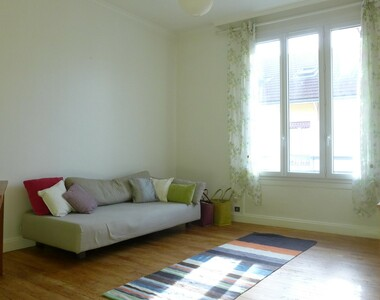 Vente Appartement 2 pièces 62m² Grenoble (38000) - photo