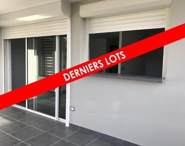 Vente Appartement 3 pièces 65m² Cayenne (97300) - photo
