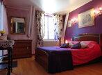 Vente Maison 8 pièces 340m² Lavergne (46500) - Photo 9