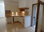 Vente Appartement 2 pièces 48m² Lauris (84360) - Photo 2