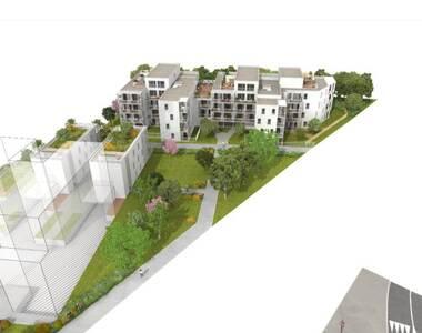 Vente Appartement 2 pièces 41m² Nantes (44000) - photo