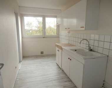 Vente Appartement 5 pièces 95m² 5 minutes du centre ville - photo