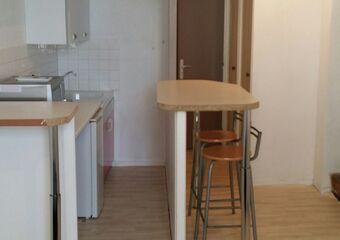 Vente Appartement 1 pièce 25m² Montélimar (26200) - photo