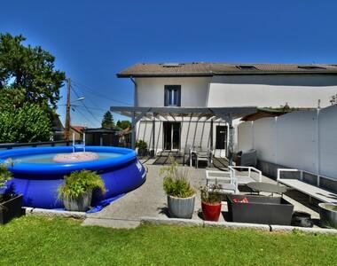 Vente Maison 7 pièces 172m² Saint Cergues - photo