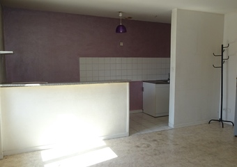 Vente Immeuble Firminy (42700) - Photo 1
