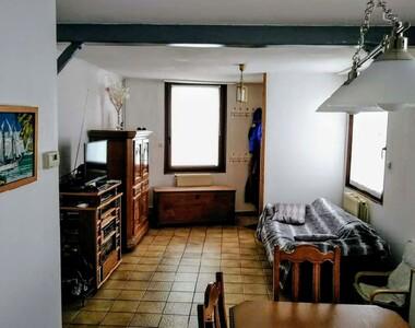 Vente Maison 5 pièces 80m² Dourges (62119) - photo