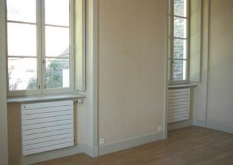 Location Appartement 2 pièces 54m² Lyon 05 (69005) - photo