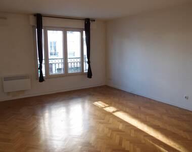 Location Appartement 2 pièces 59m² Asnières-sur-Seine (92600) - photo