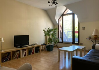 Vente Appartement 2 pièces 52m² Grenoble (38000) - Photo 1