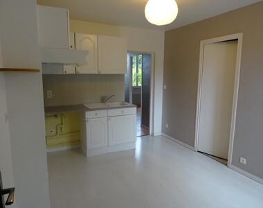 Location Appartement 2 pièces 34m² Sainte-Adresse (76310) - photo