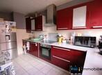 Vente Appartement 4 pièces 83m² Chalon-sur-Saône (71100) - Photo 3