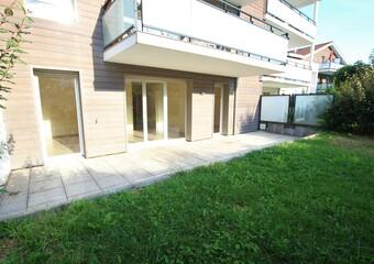 Location Appartement 3 pièces 52m² Varces-Allières-et-Risset (38760) - Photo 1