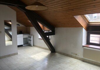 Location Appartement 2 pièces 28m² Grenoble (38000) - Photo 1