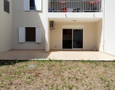 Location Appartement 2 pièces 33m² Saint-André (97440) - photo