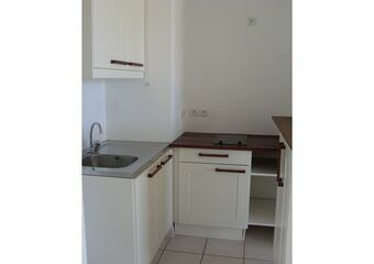Location Appartement 2 pièces 32m² Istres (13800) - photo