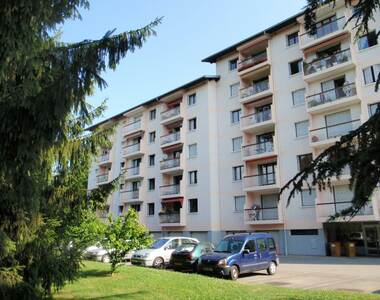 Location Garage 13m² Rumilly (74150) - photo