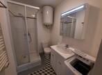 Location Appartement 2 pièces 37m² Nantes (44300) - Photo 6