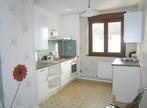 Location Appartement 2 pièces 58m² Neufchâteau (88300) - Photo 1