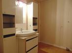 Sale House 10 rooms 124m² CHATEAU LA VALLIERE - Photo 6