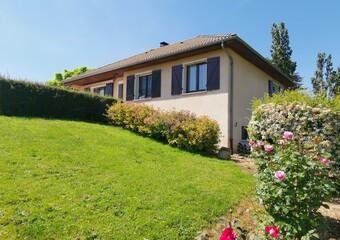 Vente Maison 3 pièces 80m² Nantoin (38260) - photo