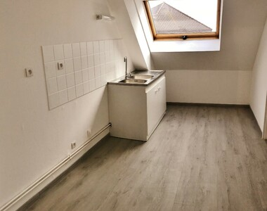 Location Appartement 4 pièces 94m² Bourbourg (59630) - photo