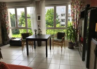 Vente Appartement 2 pièces 54m² Grenoble (38100) - Photo 1