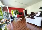 Vente Appartement 4 pièces 83m² Ferney-Voltaire (01210) - Photo 5