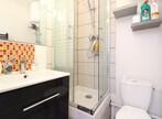 Vente Appartement 1 pièce 9m² Grenoble (38000) - Photo 2