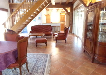 Vente Maison 3 pièces 140m² Villiers-au-Bouin (37330) - Photo 1