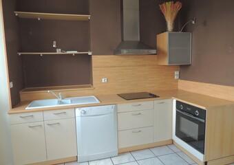 Vente Appartement 5 pièces 114m² Chauny (02300) - photo 2