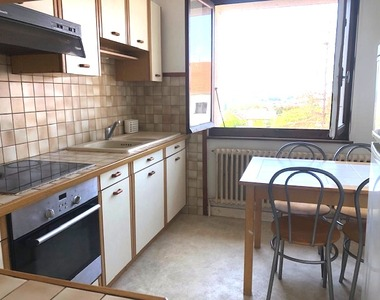 Location Appartement 3 pièces 60m² Annemasse (74100) - photo