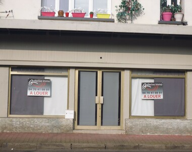 Location Local commercial 2 pièces 50m² Bellerive-sur-Allier (03700) - photo