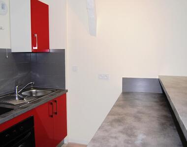 Location Appartement 2 pièces 49m² Lombez (32220) - photo