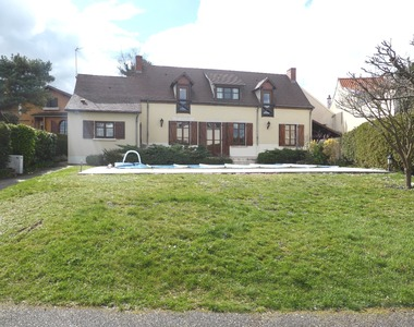 Vente Maison 5 pièces 134m² Bellerive-sur-Allier (03700) - photo