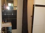 Location Appartement 1 pièce 22m² Vaulx-en-Velin (69120) - Photo 7
