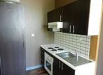 Vente Appartement 3 pièces 55m² Saint-Martin-d'Hères (38400) - Photo 15