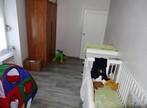 Vente Maison 7 pièces 110m² QUILLY (44750) - Photo 6