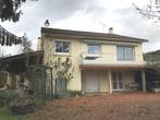 Vente Maison 6 pièces 136m² Bellerive-sur-Allier (03700) - Photo 33